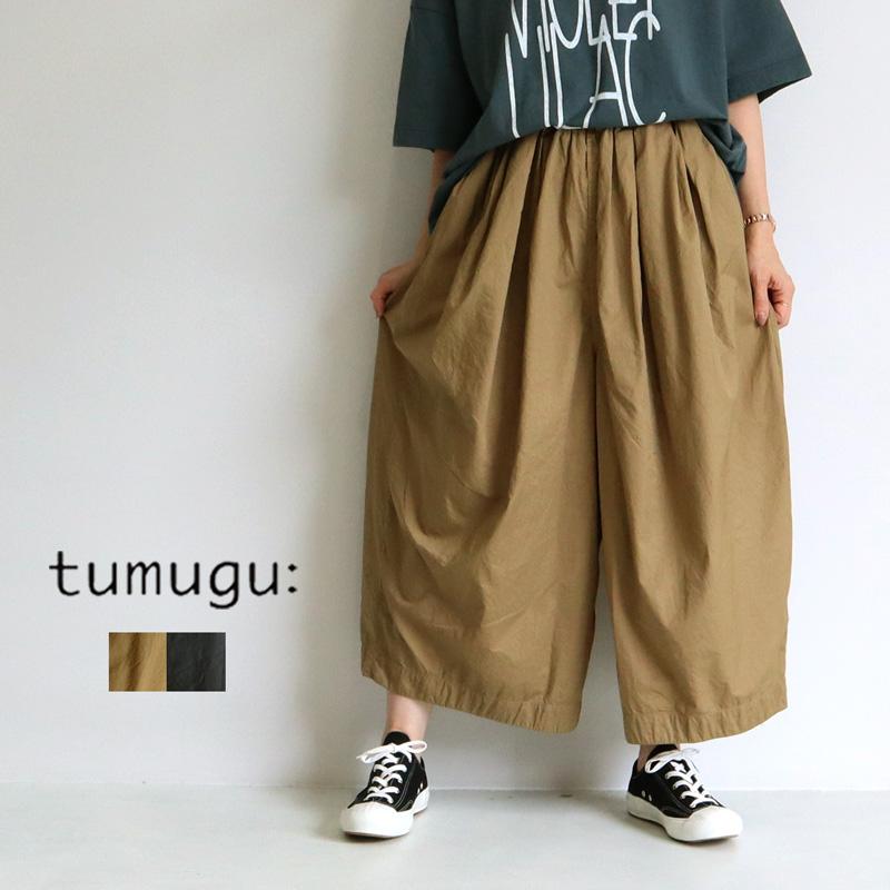 tumugu ツムグ 高密度ツイル硫化染めワイド8分丈パンツ TB21221