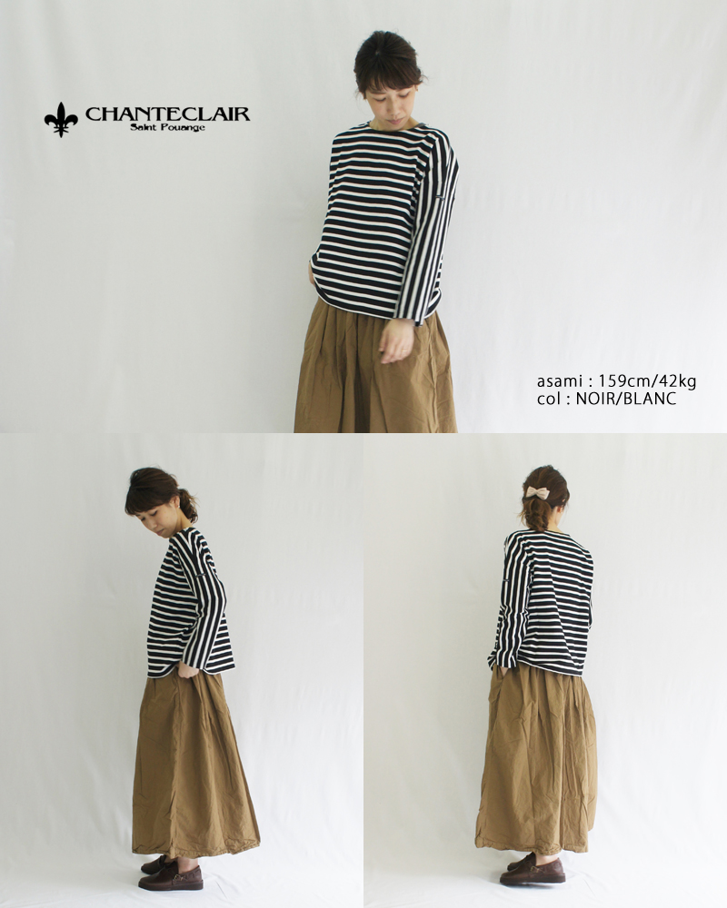 CHANTECLAIR【シャントクレール】ワイドバスクシャツ CC40