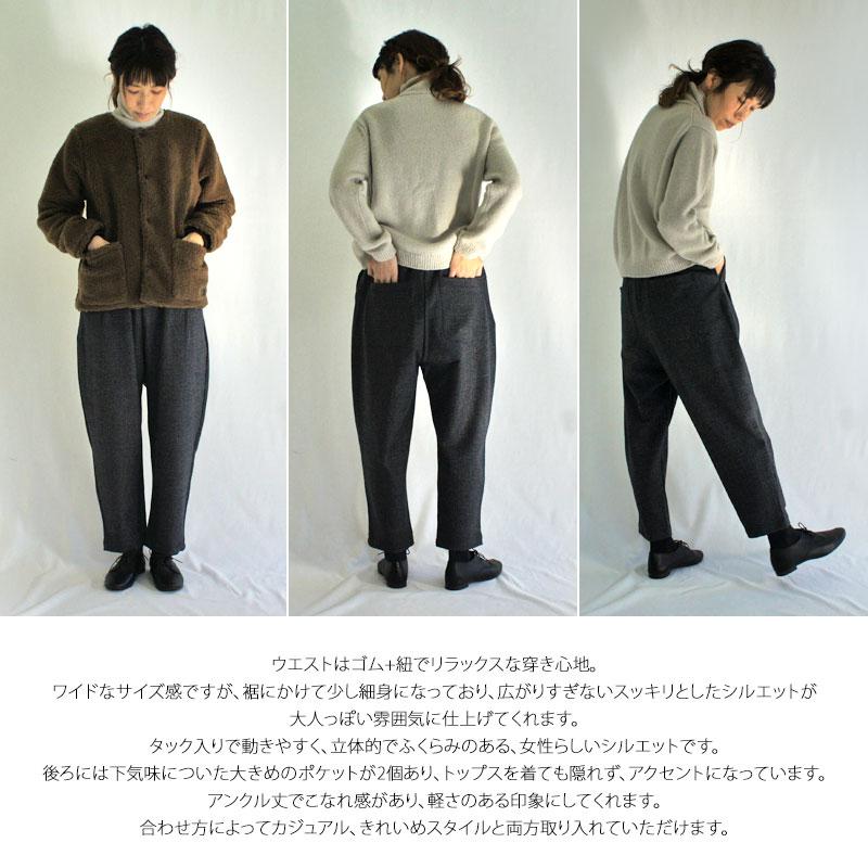 NARU【ナル】ウォッシャブルグレンチェックパンツ 635911