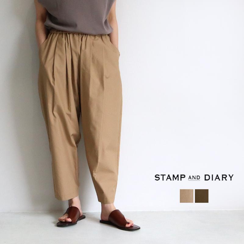 STAMP AND DIARY スタンプアンドダイアリー スーピマコットンウェザークロステーパードパンツ SD101LS53