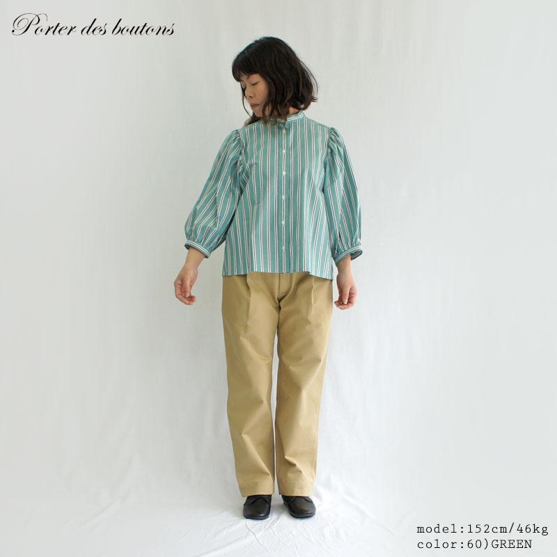 Porter des boutons ポルテデブトン ストライプギャザースリーブシャツ P-20126