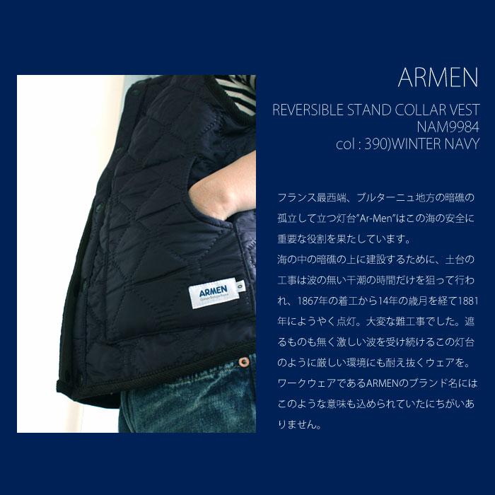 "ARMEN【アーメン】ナイロンフリースリバーシブルスタンドカラーキルティングベスト ""REVERSIBLE STAND COLLAR QUILTING VEST "" NAM9984"
