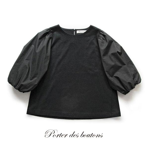 Porter des boutons ポルテデブトン 異素材切替バルーンスリーブプルオーバー P-20138