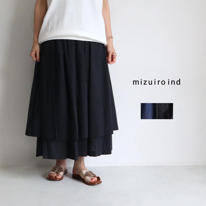 mizuiro ind ミズイロインド ダブルヘムタックスカート  2-269736