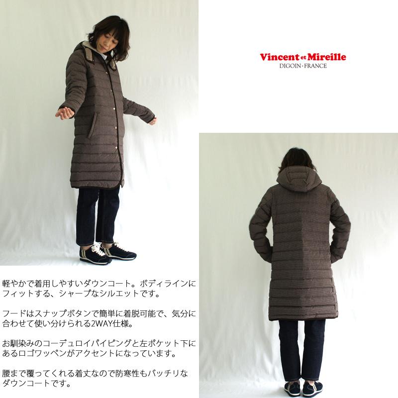 Vincent et Mireille【ヴァンソンエミレイユ】ステッチレスダウンコート VM192SD26002