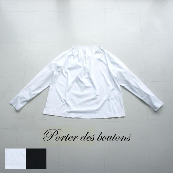 Porter des boutons ポルテデブトン スモッキングボトルネックプルオーバー P-20082