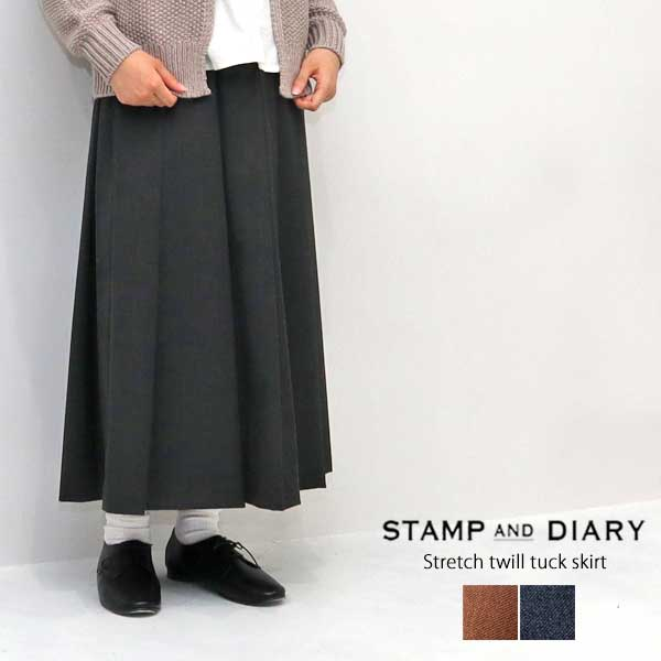 STAMP AND DIARY スタンプアンドダイアリー ストレッチツイルタックスカート SD03AW64