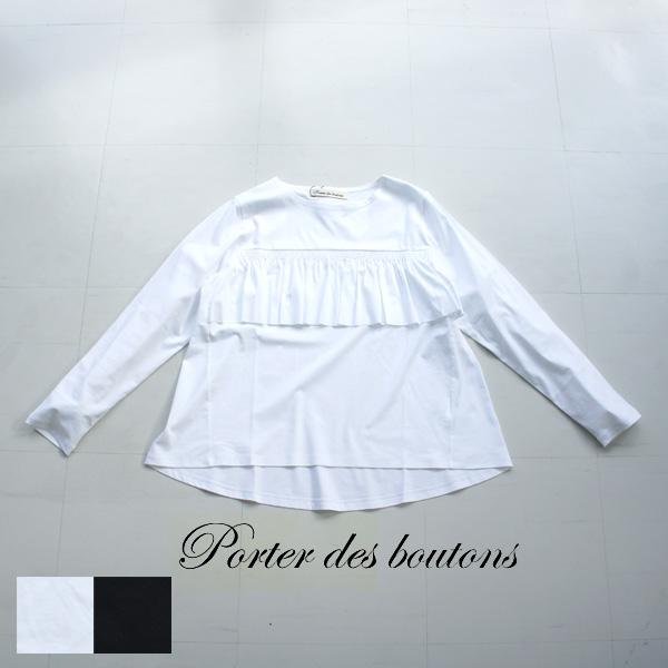 Porter des boutons ポルテデブトン スモッキングフリルプルオーバー P-20083