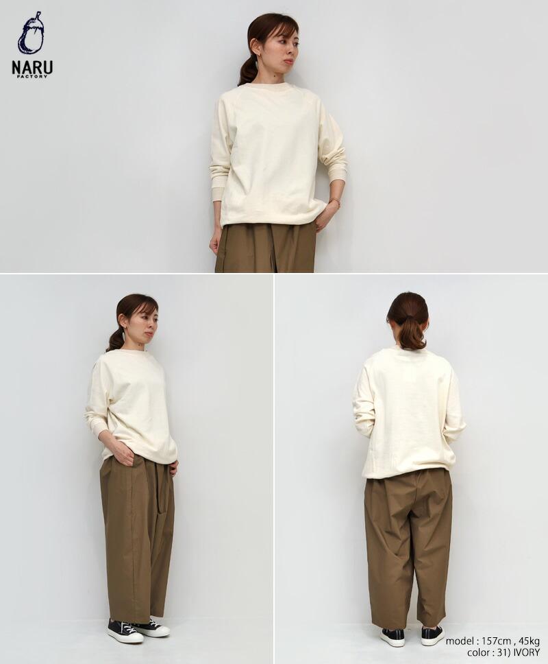 NARU ナル ミニ裏毛×ソフトフライスプルオーバー 640015