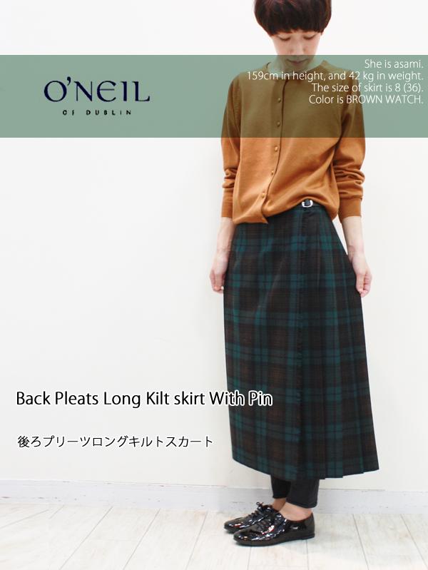 O'NEIL OF DUBLIN【オニールオブダブリン】ウール後ろプリーツロングキルトスカート EASY KILT 5073