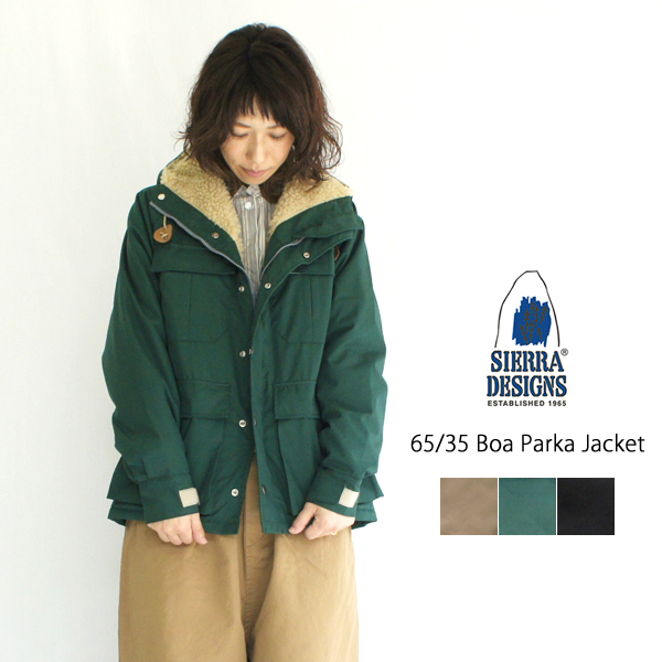 SIERRA DESIGNS【シェラデザイン】65/35ボアパーカジャケット 6504