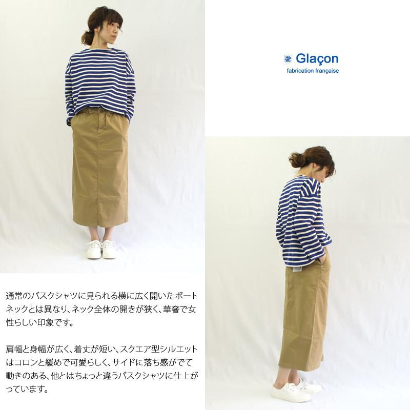 Glacon【グラソン】スクエアバスクロングスリーブシャツ(WIDE TEE)G-19SS-W2  G-19AW-W2 G-19AW-W2B