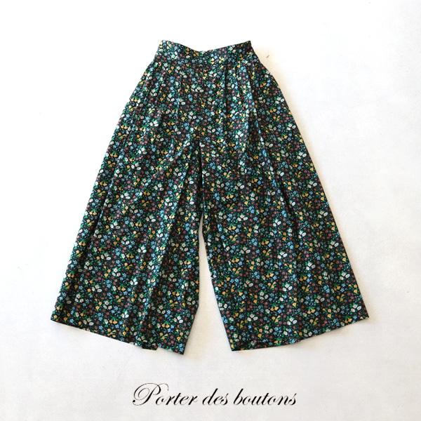 Porter des boutons ポルテデブトン ワイドワイドパンツ P-21088