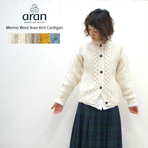Aran Woollen Mills【アランウーレンミルズ】メリノウールアランニットカーディガン CDF103004