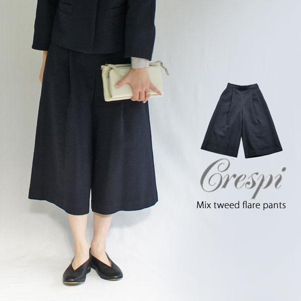 Crespi クレスピ ミックスツィードフレアパンツ 104-6002