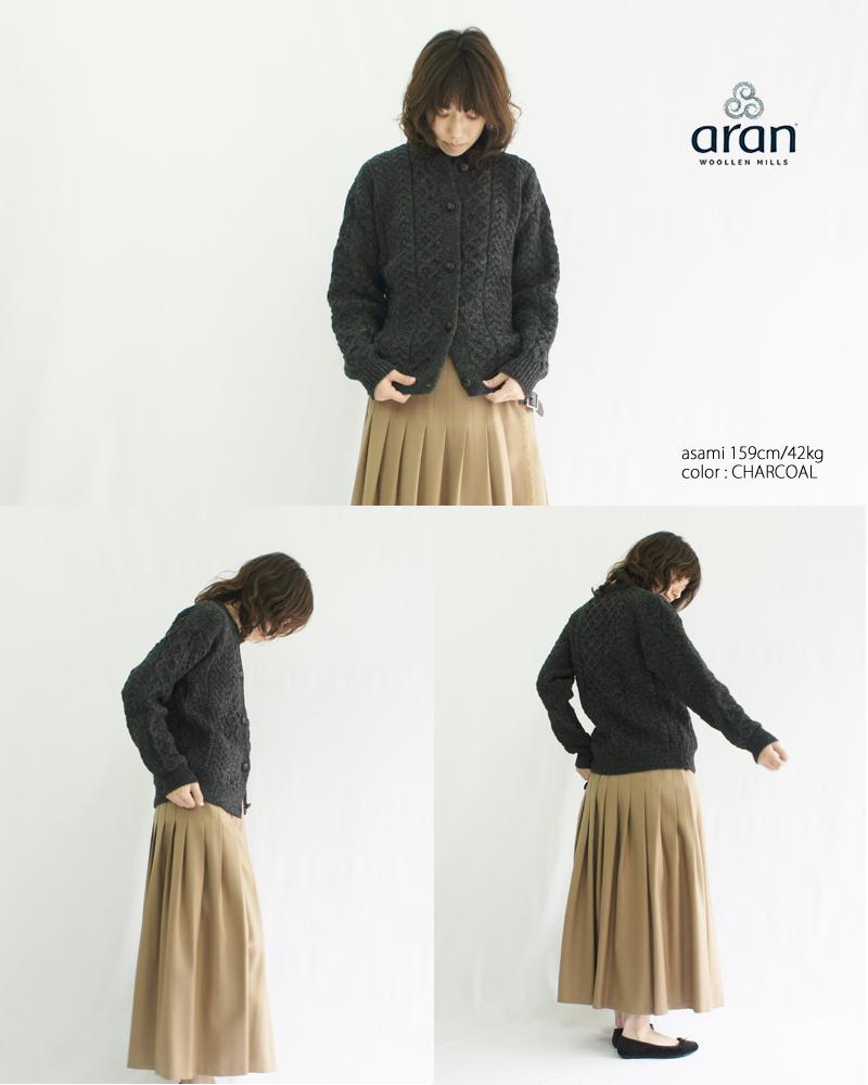 Aran Woollen Mills【アランウーレンミルズ】アイリッシュウールアランニットカーディガン CDF103002