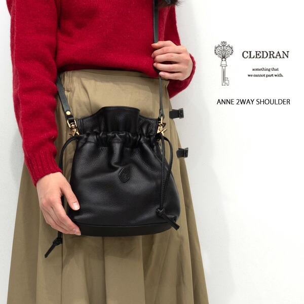 CLEDRAN クレドラン ANNE 2WAYショルダーバッグ 3208