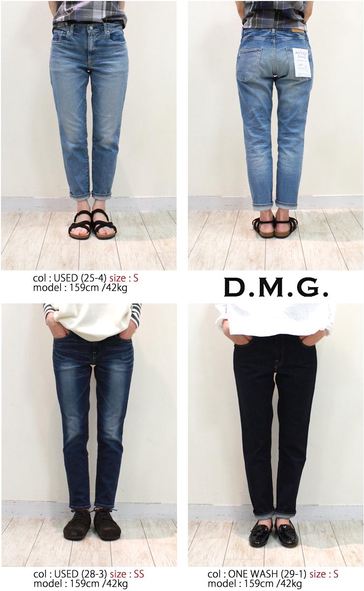 DMG / D.M.G.【ディーエムジー/ドミンゴ】11オンスストレッチデニム 5ポケットアンクルスリム 13-761D-3