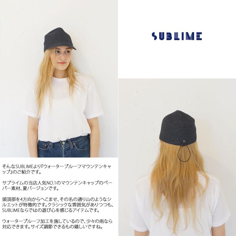 【メール便可】SUBLIME【サブライム】ウォータープルーフマウンテンキャップ SB201-0208