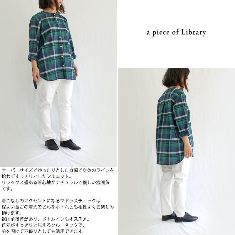 a piece of Library アピースオブライブラリー ヘミングクロスシャツ 420122