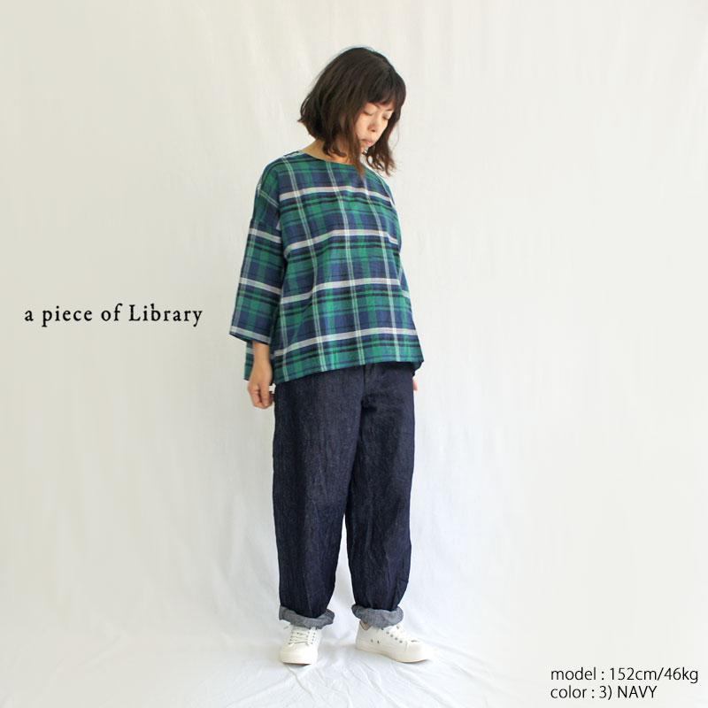 a piece of Library アピースオブライブラリー マザークロスシャツ 420123