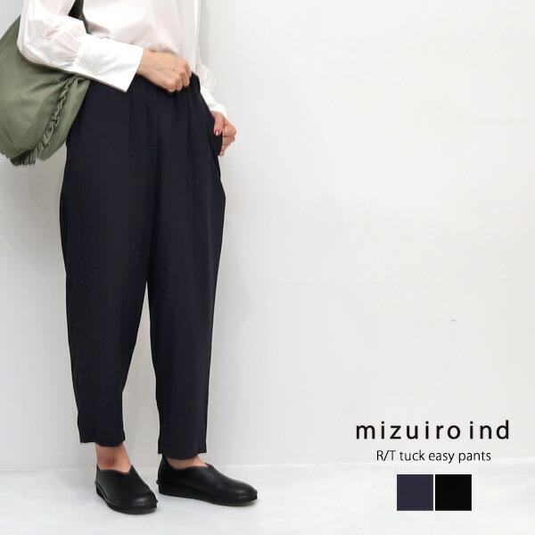 mizuiro ind ミズイロインド R/Tタックイージーパンツ 1-26906211