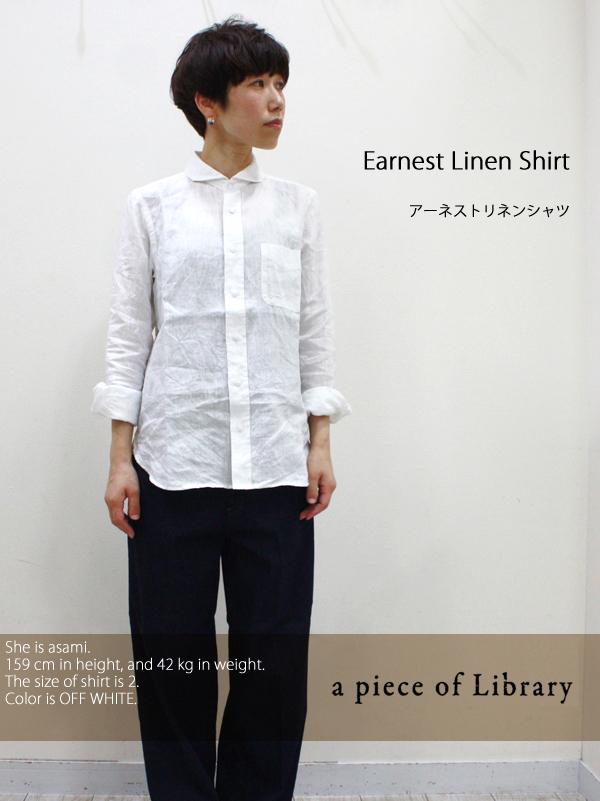 a piece of Library【ア ピース オブ ライブラリー/アピースオブライブラリー】アーネストリネンシャツ 414401