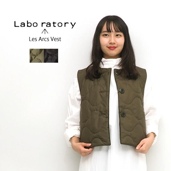 Laboratory【ラボレイトリー/ラボラトリー】Gauze#【ガーゼ】レザルクベスト LA076
