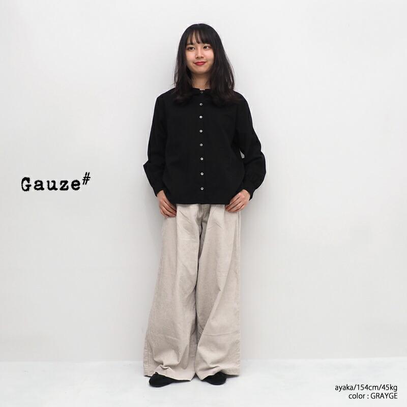 """Gauze# ガーゼ トラバイユパンツ """"コーデュロイ"""" G560"""