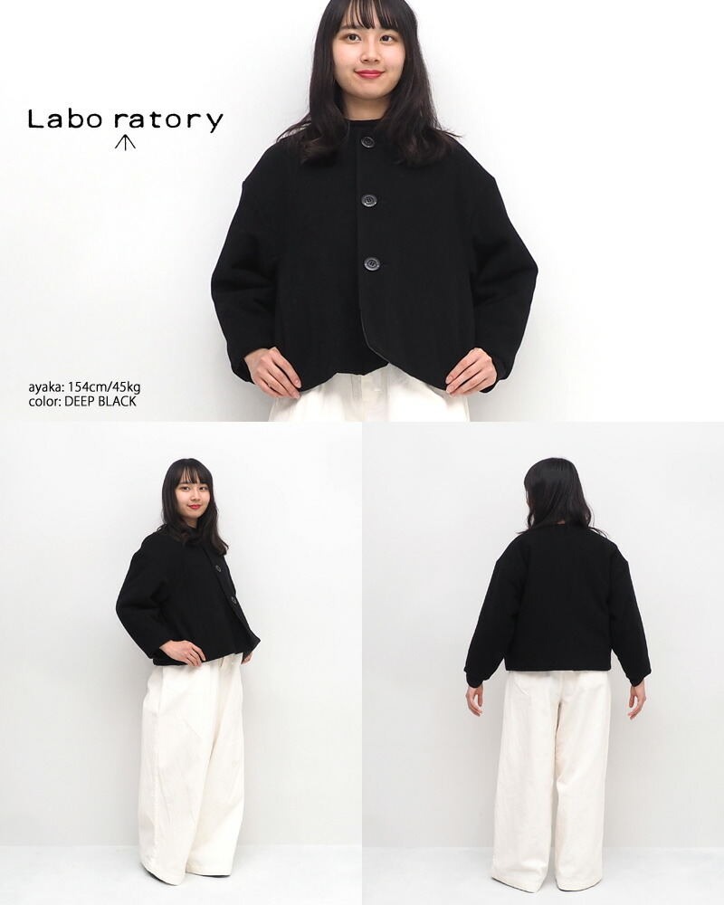 Laboratory【ラボレイトリー/ラボラトリー】Gauze#【ガーゼ】レザルクジャケット LA077