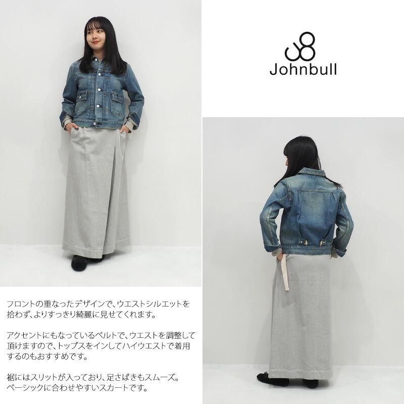 Johnbull ジョンブル デニムラップスカート AK759