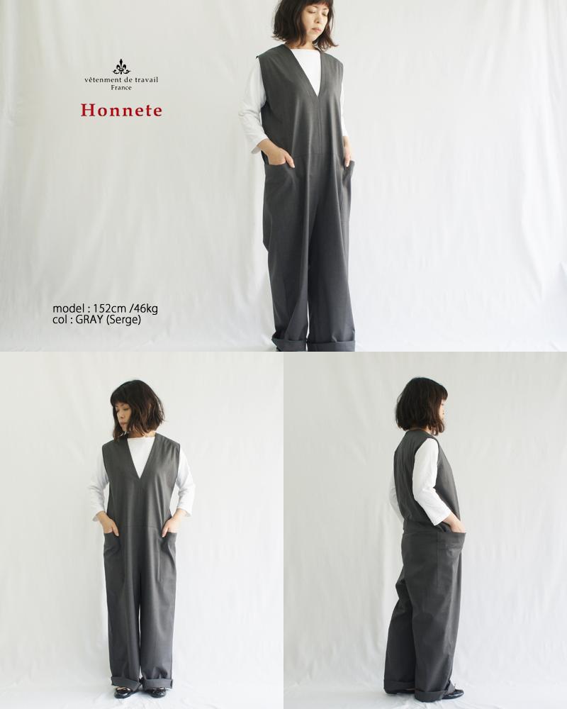 Honnete オネット ジャンプスーツ HO-20SS-P5