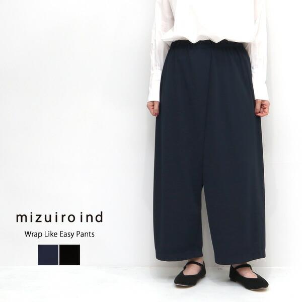 【メール便可】mizuiro ind ミズイロインド ラップ風イージーパンツ 3-26942604