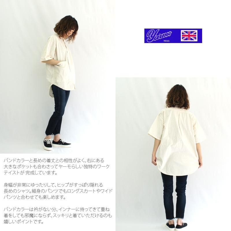 yarmo【ヤーモ】ショートスリーブバンドカラーシャツ YAR-19SS-S10