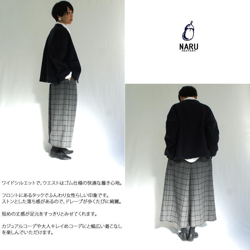 NARU【ナル】フラノチェックワイドパンツ 635306