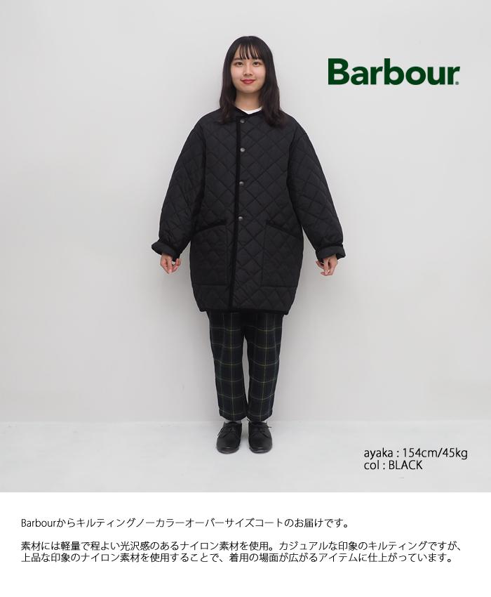 Barbour バブアー キルティングノーカラーオーバーサイズコート LADIES QUILTED NO COLLAR COAT OS NYLON SLQ0020