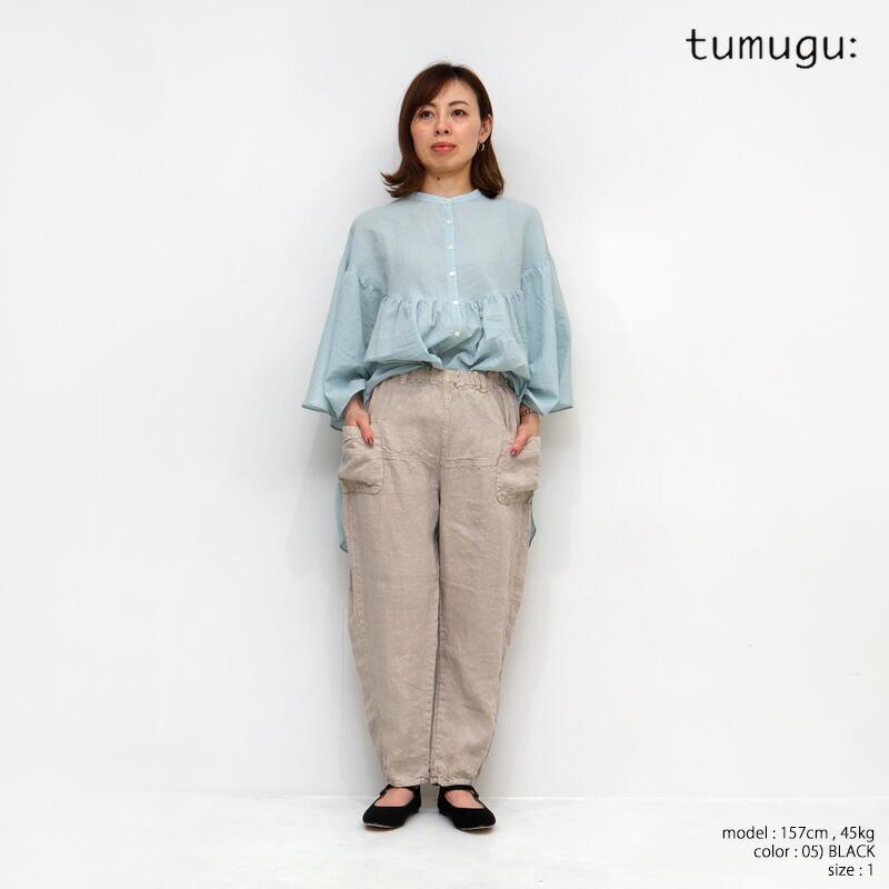 tumugu ツムグ ソリトリネンイージーパンツ TB20121
