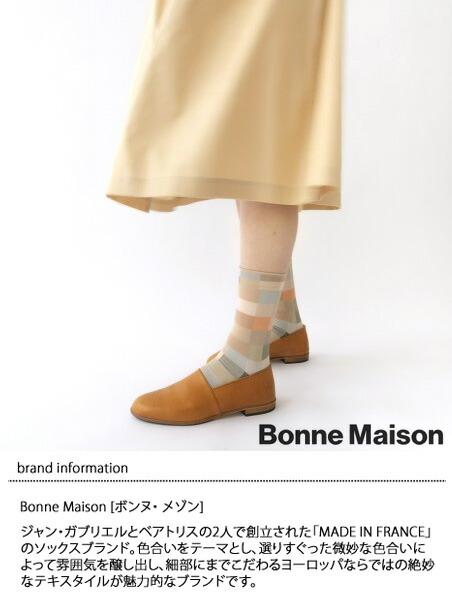 【メール便可】Bonne Maison【ボンヌ メゾン】ソックス 靴下 フランス Nocturne