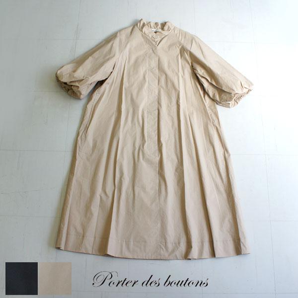 Porter des boutons ポルテデブトン バルーンスリーブコート P-20123