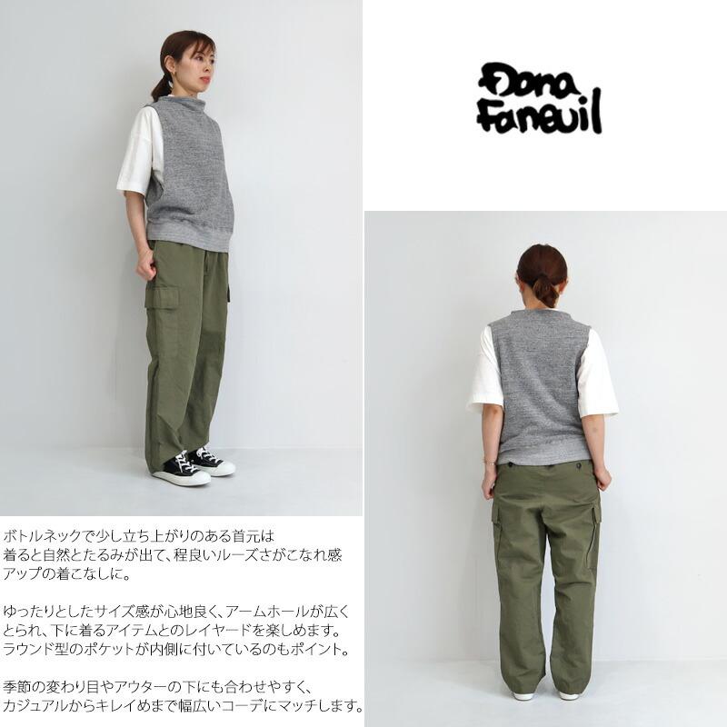 Dana Faneuil ダナファヌル 3飛びガーゼ裏毛レイヤードベスト D2721101