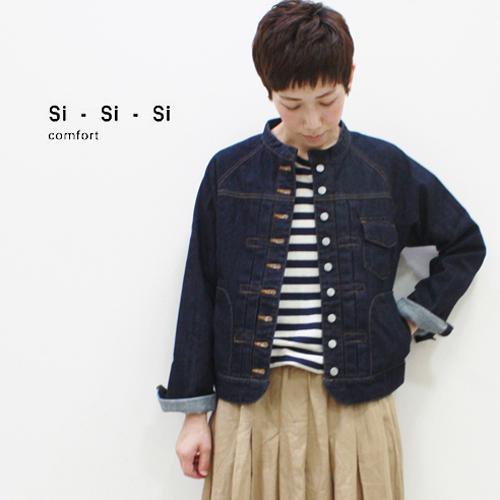 si-si-si comfort【スースースーコンフォート】ワンウォッシュデニムジャケット N-603