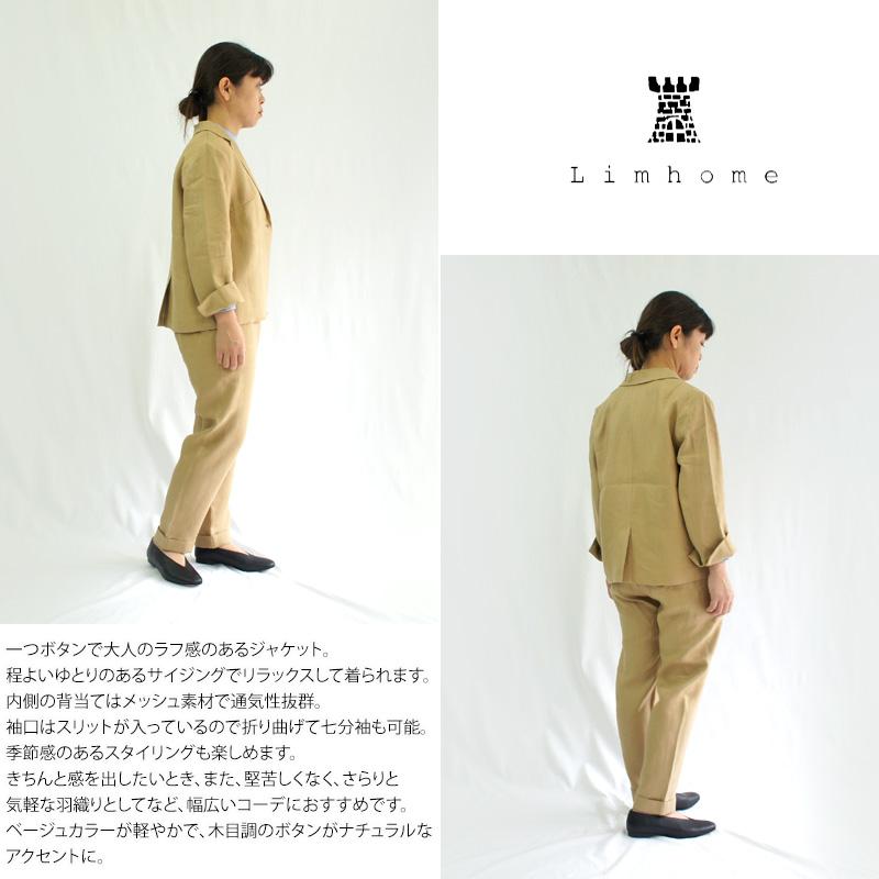 Lim home リムホーム リネンテーラードジャケット LH-C081