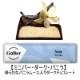 【母の日ギフト】【送料無料】MINI'S BARS ミニバー 24個入 プリザーブドフラワーセット(メッセージカード付き)