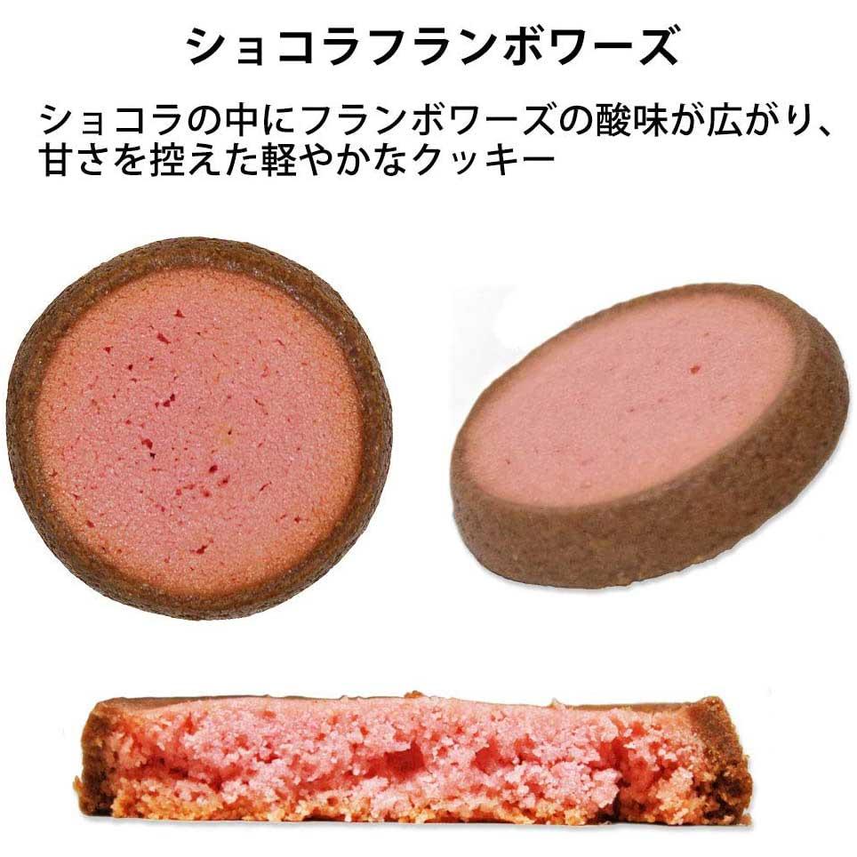 【敬老の日】【感謝ギフト】【送料無料】クッキー 12枚入詰め合わせセット(メッセージカード付き)