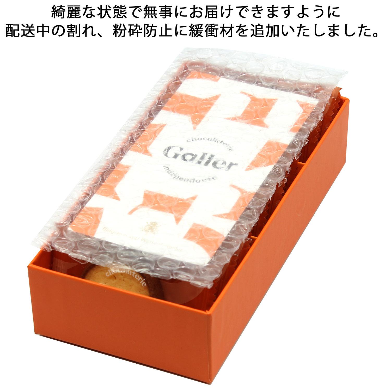 【4月16日より順次出荷予定】【母の日ギフト】【送料無料】クッキー 12枚入詰め合わせ カーネーションセット(メッセージカード付き)