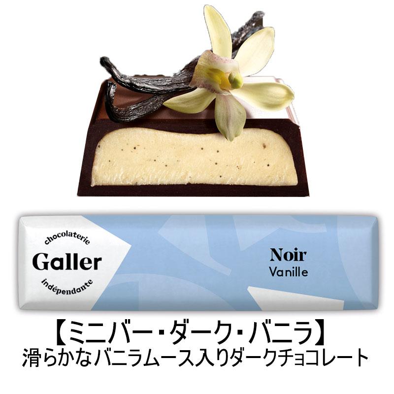 【父の日ギフト】【送料無料】MINI'S BARS ミニバー 8個入 ギフトラッピングセット(メッセージカード付き)