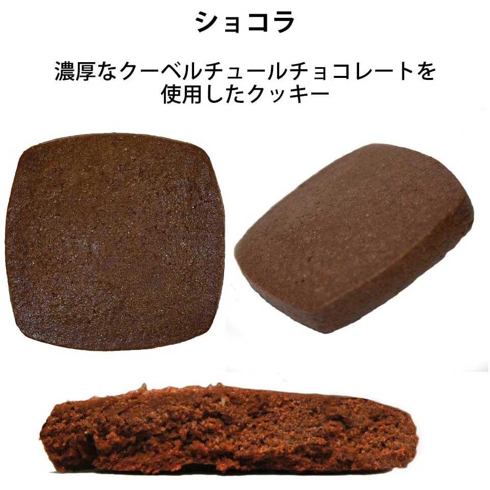 【父の日ギフト】【送料無料】クッキー 12個入詰め合わせ ギフトラッピングセット(メッセージカード付き)