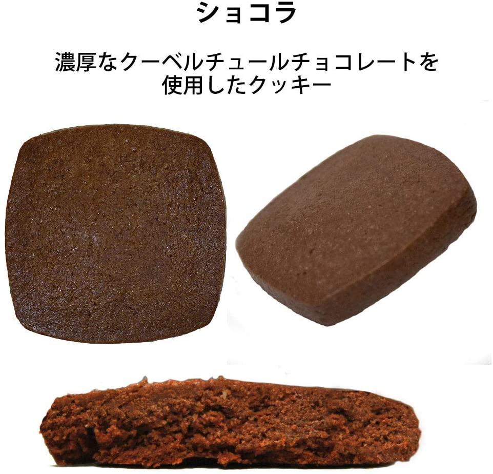 【ラッピング包装済】クッキー 詰め合わせセット 12個入