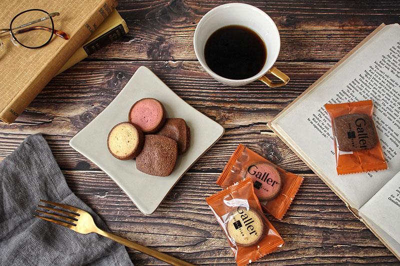 【送料無料】【ラッピング包装済】クッキー 詰め合わせセット 12個入