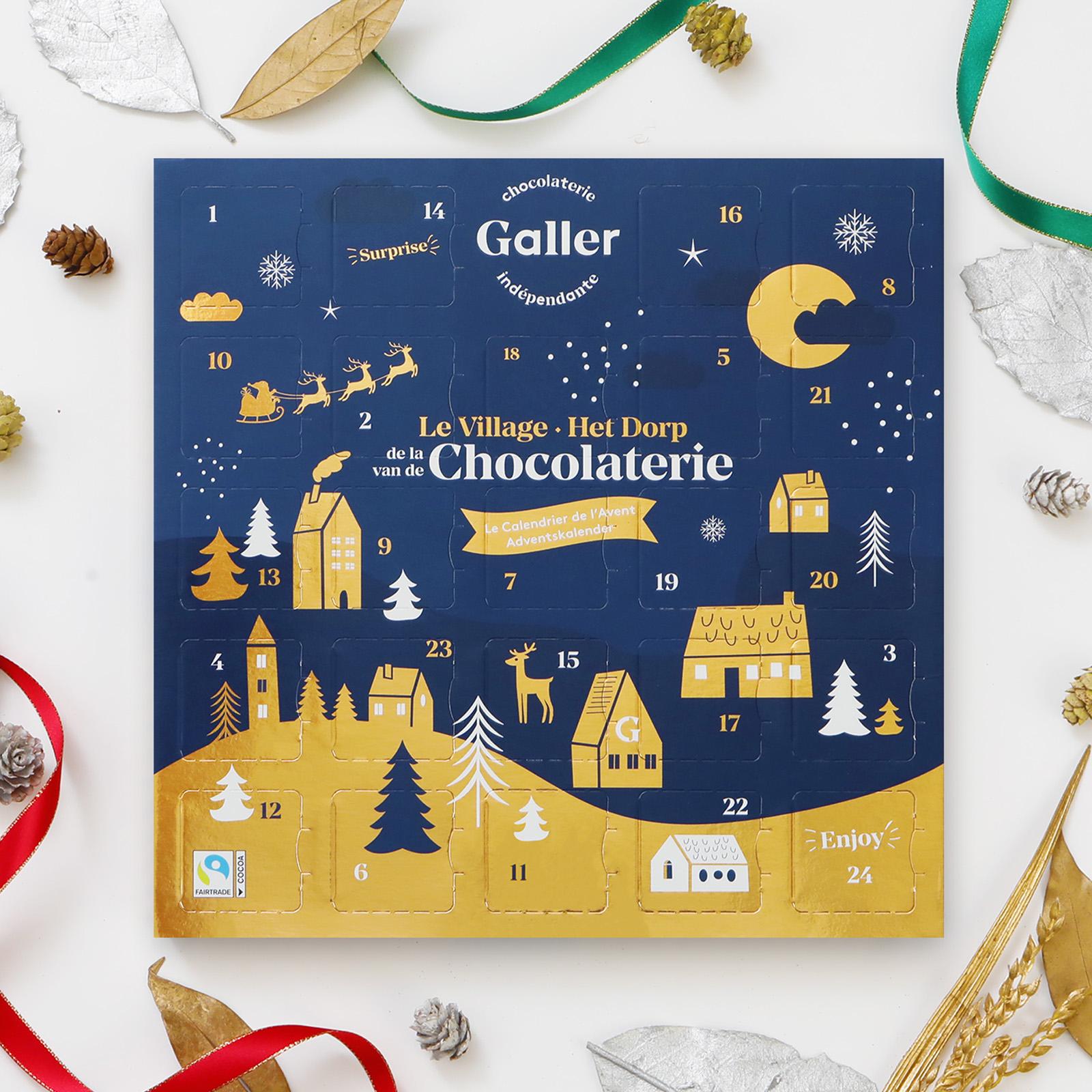 【12/7より出荷予定】【シーズン限定】クリスマスアドベントカレンダー